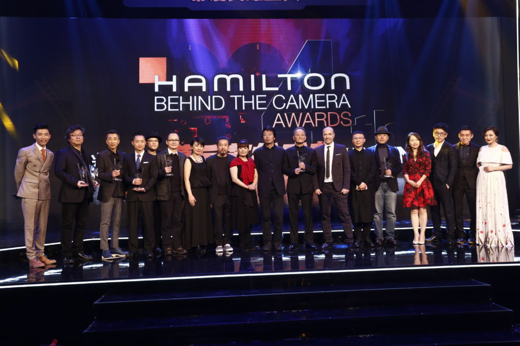Hamilton Behind the Camera Awards China