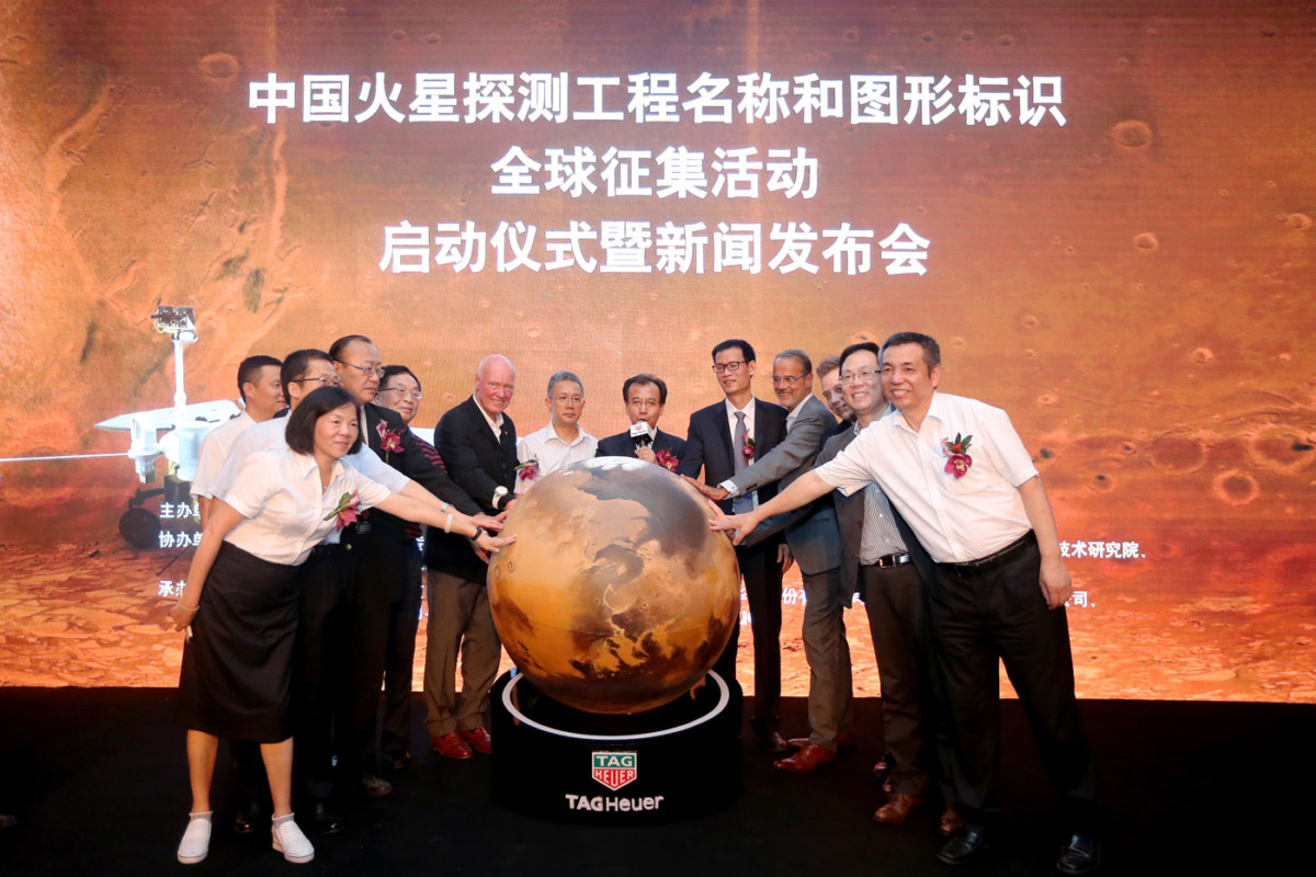 China Mars Exploration Mission Project leaders from CNSA & Mr. Jean-Claude Biver