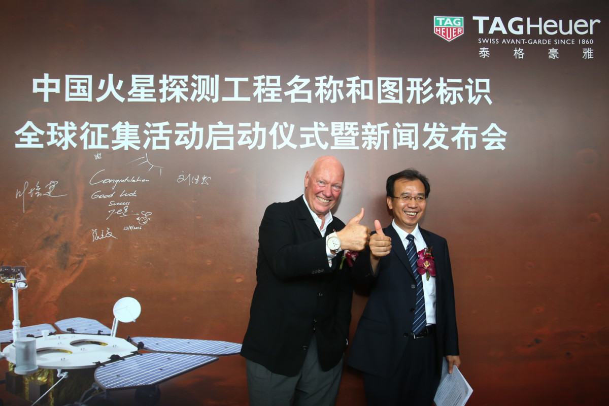 Jean-Claude Biver Mr. Jizhong Liu China Mars Exploration Mission