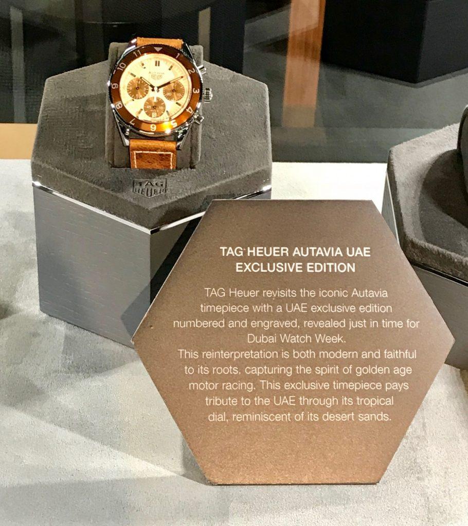 TAGHeuer_Autavia_UAE Special Edition (6)