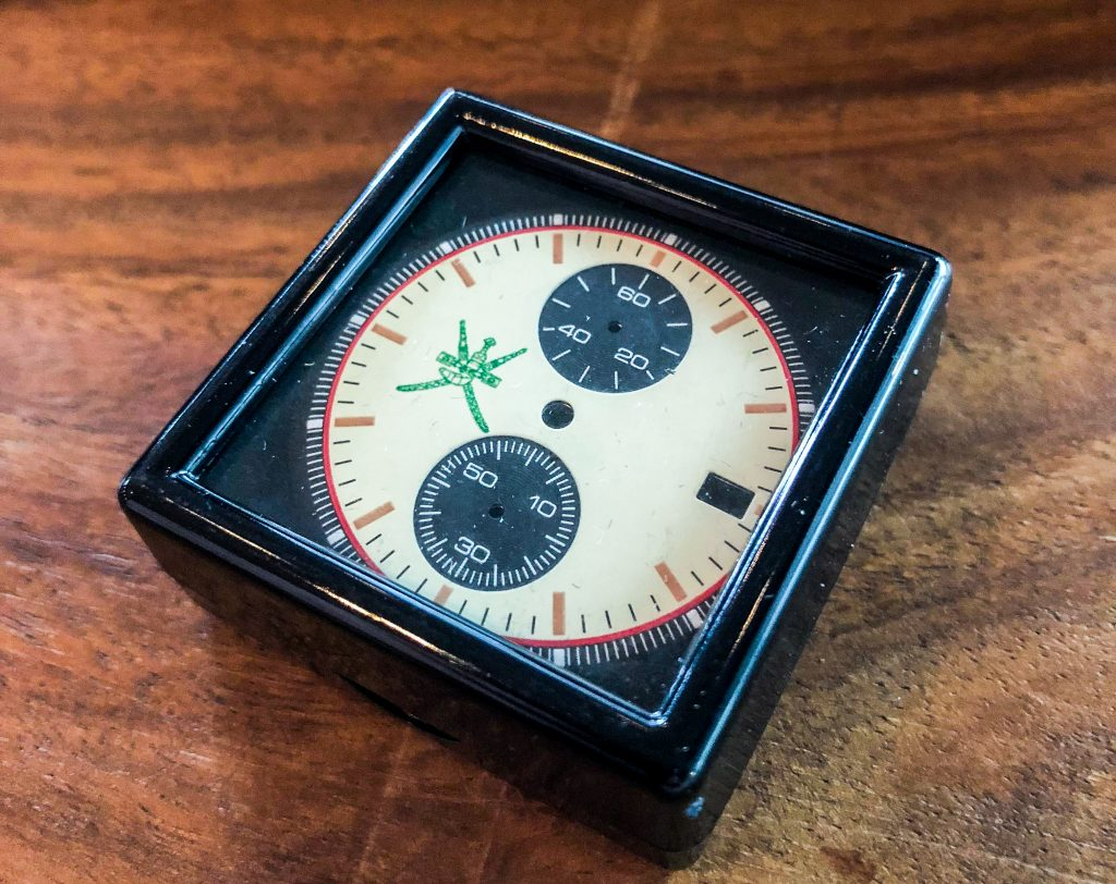 Uhr Konfigurator Logo Wappen