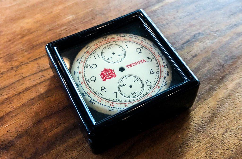 Uhren Konfigurator personalisiertes Logo