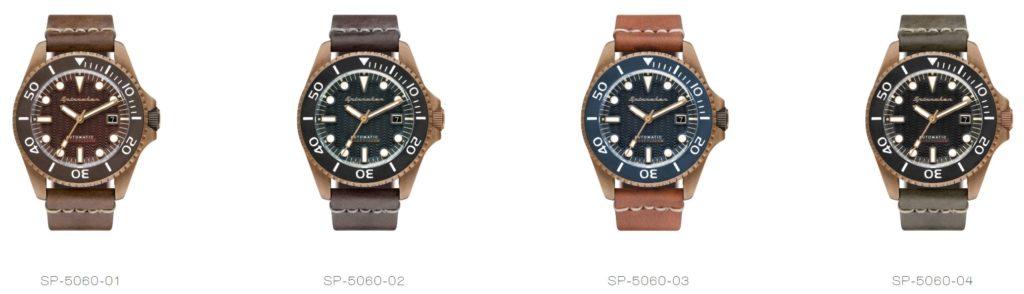 Spinnaker Tesei Bronze SP-5060 Farben