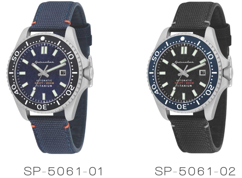 Spinnaker Tesei Titanium SP-5061-01 vs. SP-5061-02