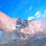 Sinn U1 Salzwasser Meerwasser Rost U-Boot-stahl
