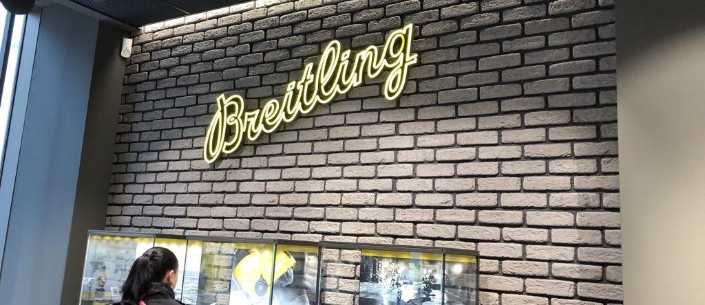 Breitling Erfahrungen Metzingen Outlet