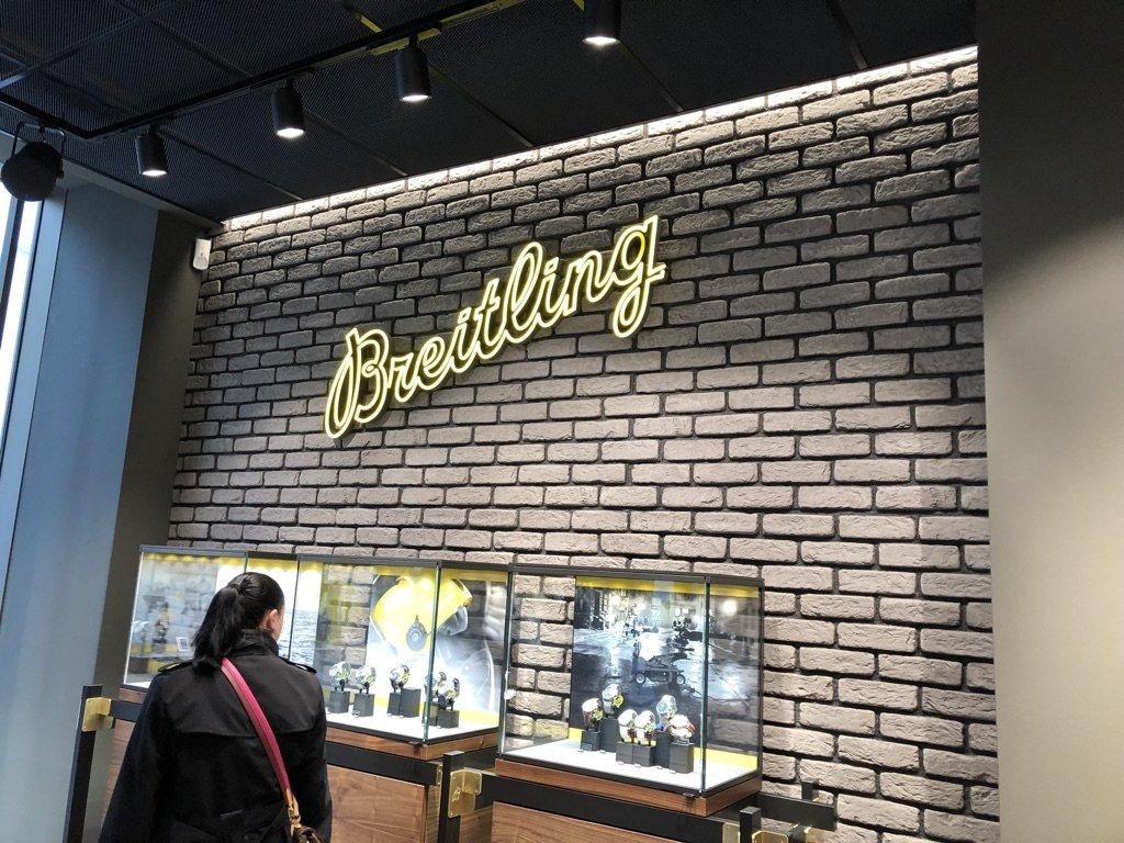 Read more about the article Zu Gast im Breitling Uhren-Outlet in Metzingen – lohnt sich ein Besuch?