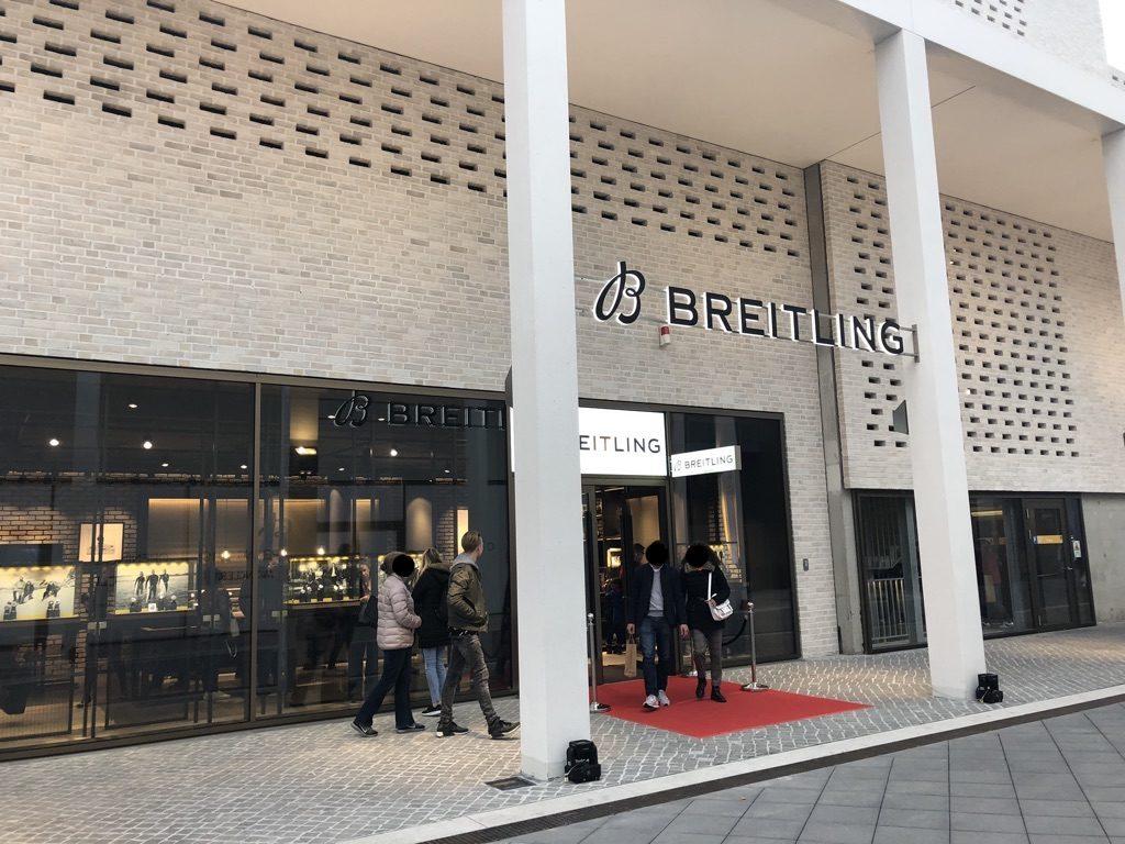 Breitling Neueröffnung Metzingen