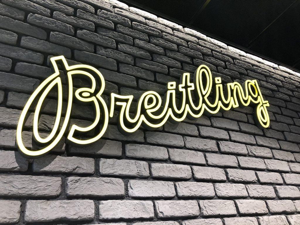 Breitling Outlet Süddeutschland