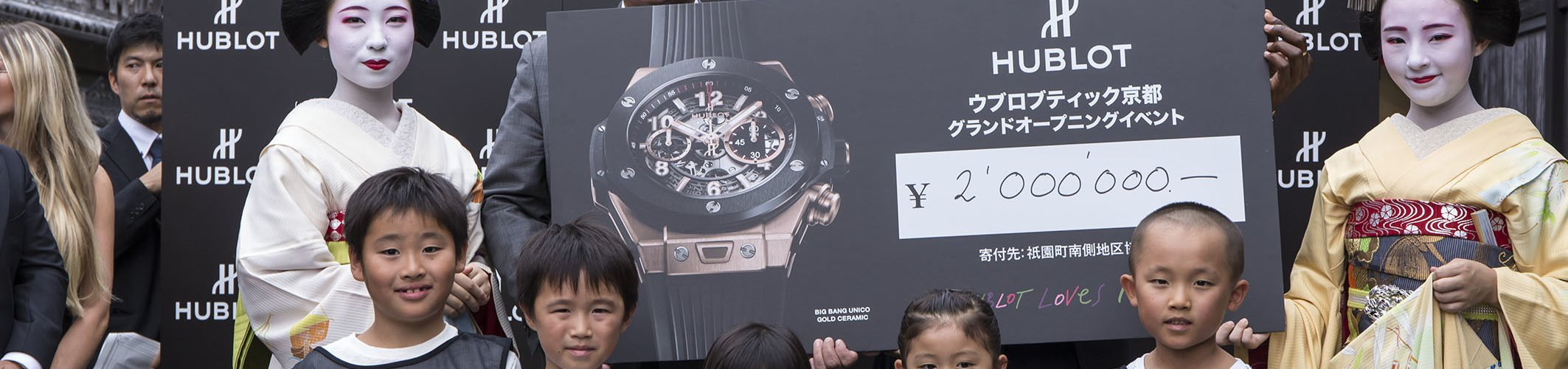 Usain-Bolt-Hublot-Spende-Japan