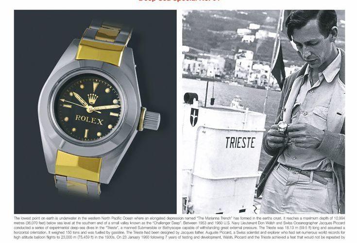 Rolex-Deep-Sea-Special-DSS-No.-1-Trieste