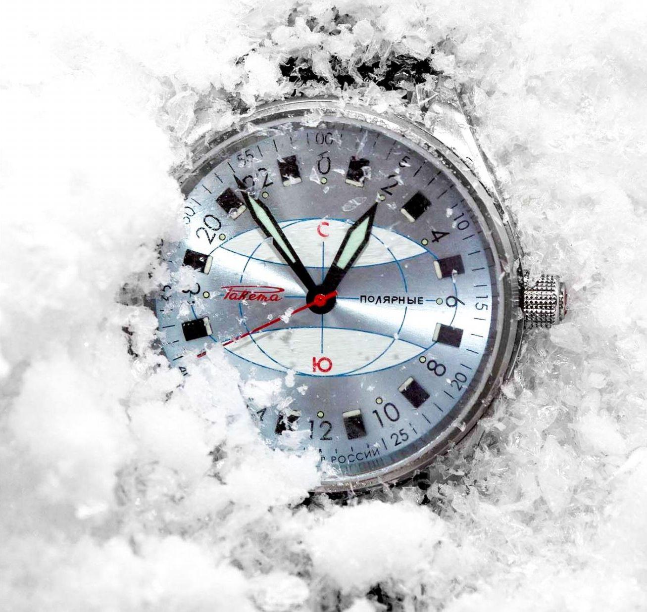 Polar Uhr Raketa