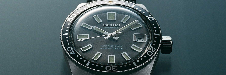 Seiko 62MAS Vintage Uhr Reissue