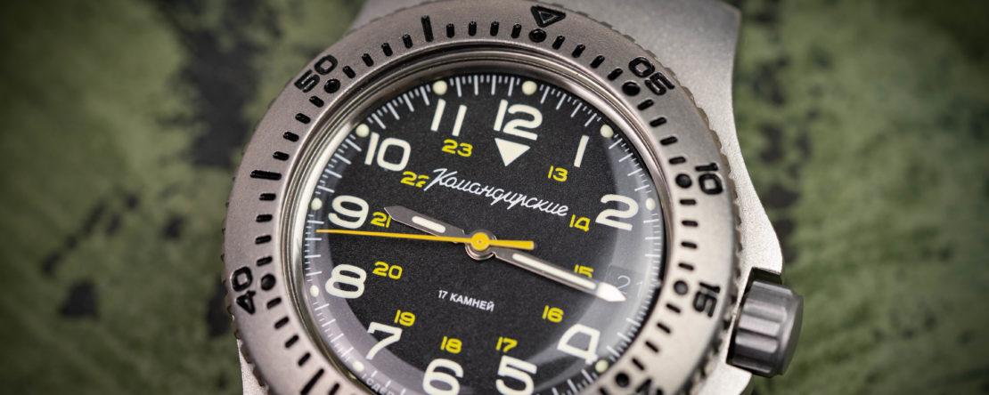 Vostok-Komandirskie-Test